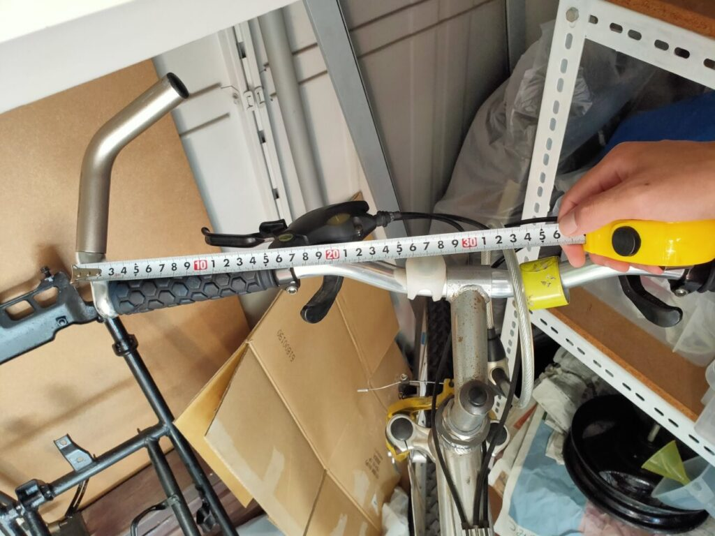 自転車のハンドル長さ計測