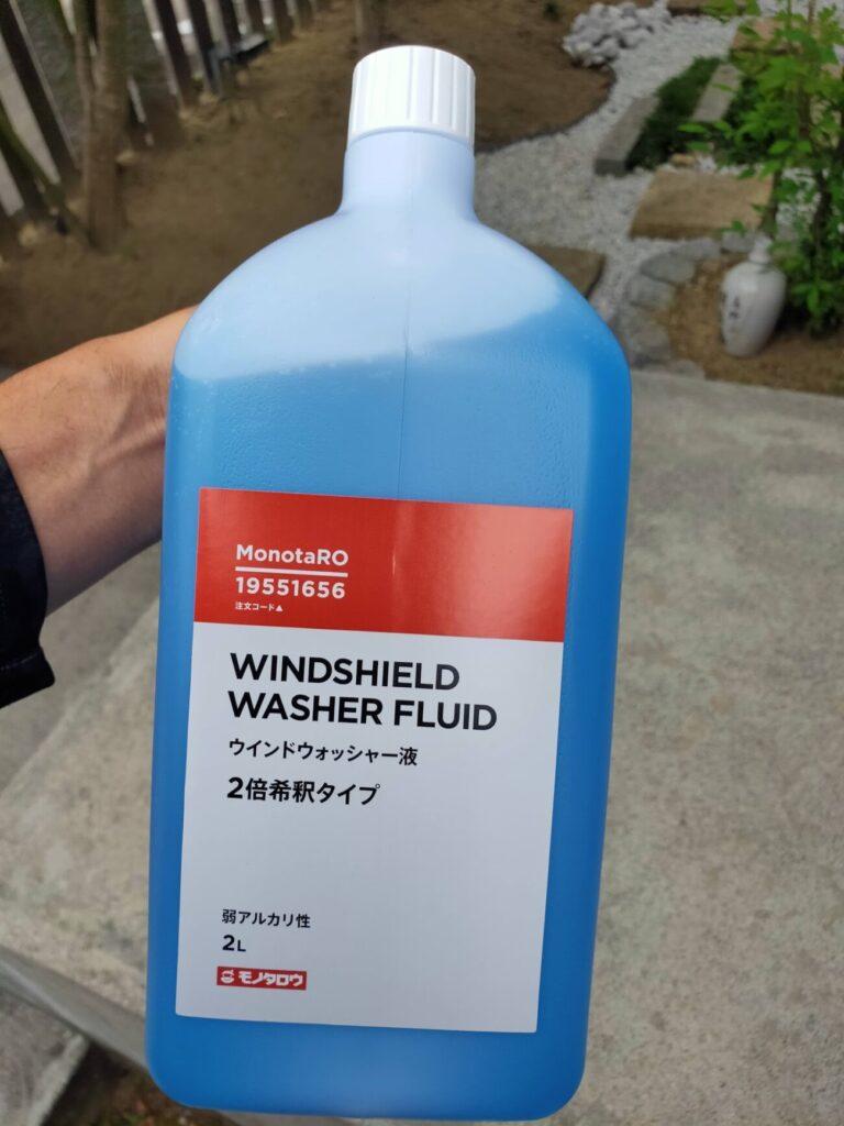ハイエースのウォッシャー液ボトル表記