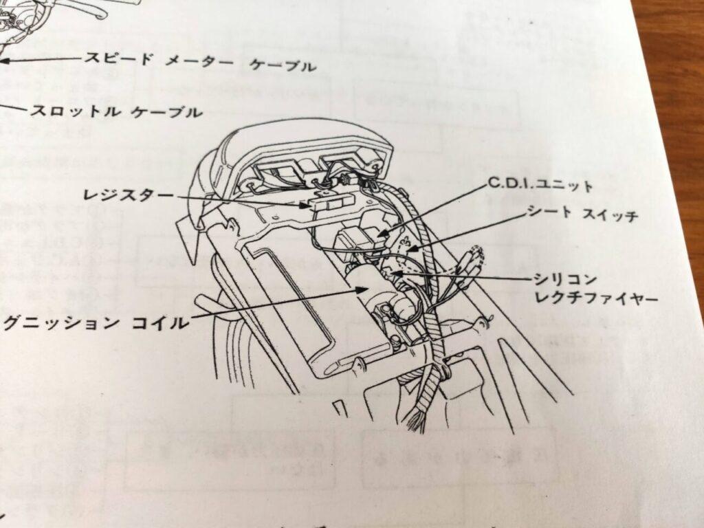 モトコンポの配線図のリア側
