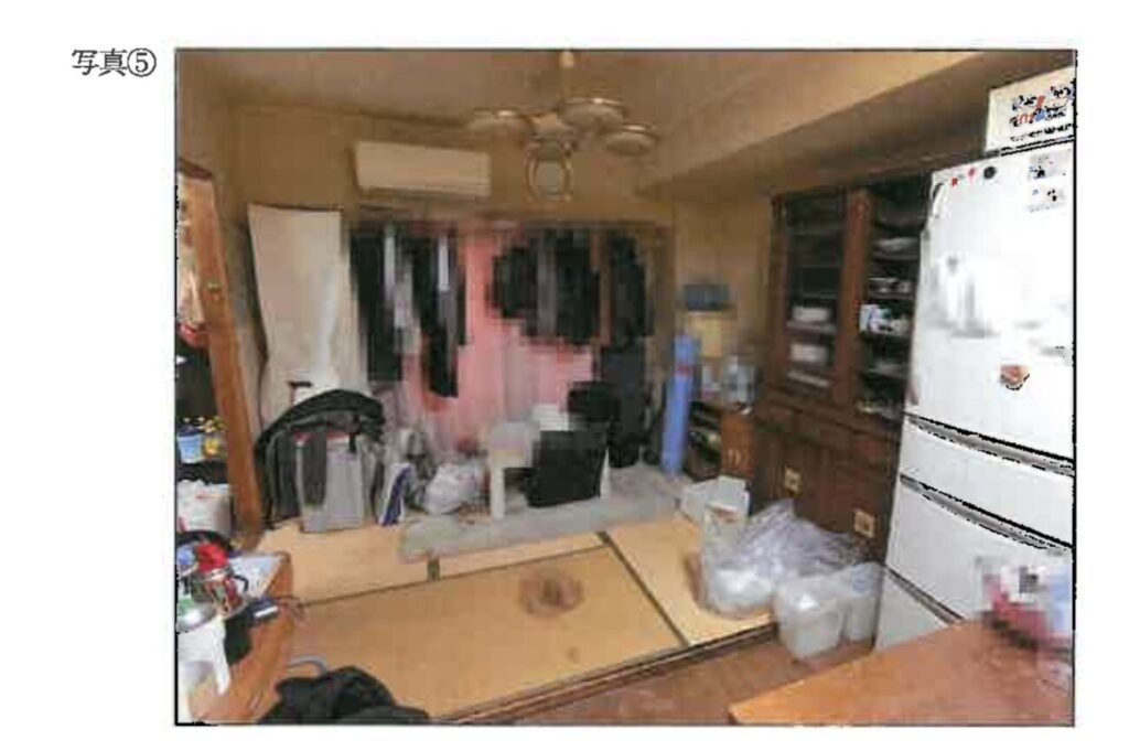 不動産競売の物件内部部屋1